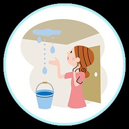 雨漏り、防水工事
